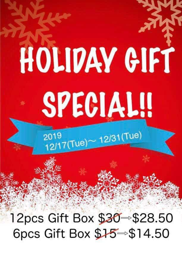Holiday Gift Special